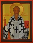 Anul Omagial 2017 - Sfântul Ierarh Gheorghe Mărturisitorul, Episcopul Antiohiei Pisidei