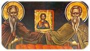 Sfinții Mărturisitori Petru și Pavel, Episcopi de Niceea † 10 septembrie 823