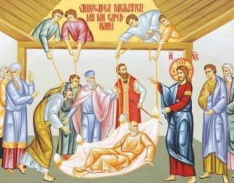 Rugăciunea pentru aproapele aduce har şi celui ce se roagă, şi celui pentru care se roagă