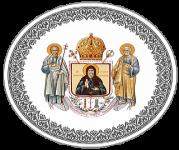 Mesaj de condoleanţe cu ocazia decesului bunicii părintelui Ionuț Coman (Florența)