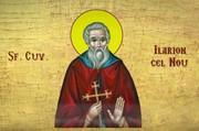 Sfântul Ilarion cel Tânăr, mărturisitorul