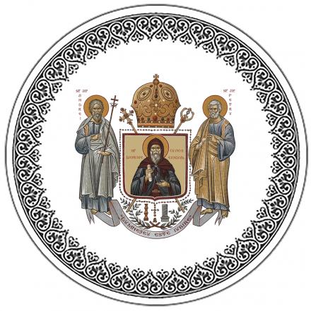 Mesaj de condoleanţe cu ocazia decesului tatălui Părintelui Silviu Sas - Cesena