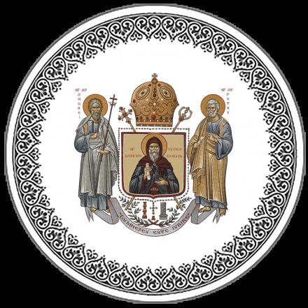 Nașterea fiicei preotesei preotesei Andruța Alexandra și a părintelui Valeriu Andrei Grosu (Collegno)